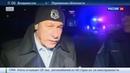 Новости на Россия 24 • Мичиганский стрелок: задержан расстрелявший шестерых мужчина