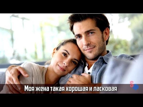 ДРУЗЬЯ задавали мне вопрос - Зачем тебе «разведенка с прицепом» А я влюбился по-настоящему