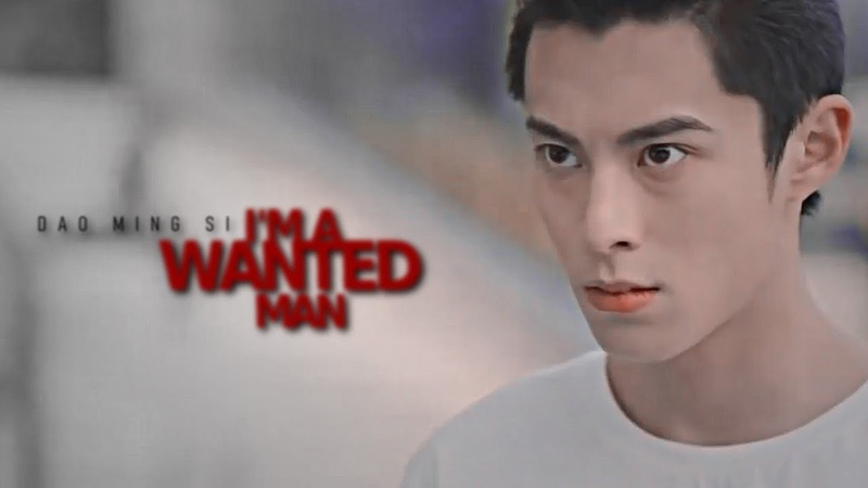 Dao ming si ● i'm a wanted man