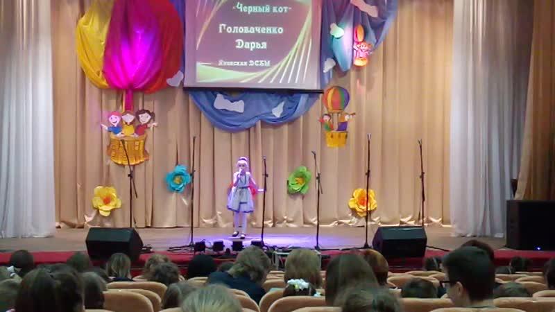 Утренняя звезда 2019 Головаченко Дарья Яновская ДСБШ