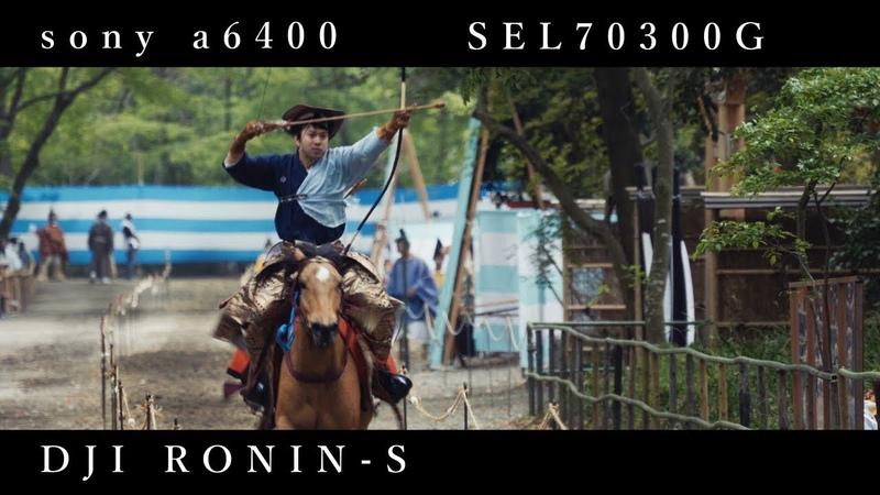 RONIN-S a6400 SEL70300G (300mm Тест)
