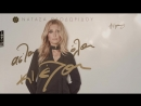 Νατάσα Θεοδωρίδου Αν Μ Αγαπούσες Official Lyric Video HQ