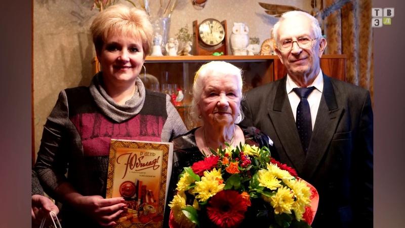 ТВЭл Ветерана Великой отечественной войны Раису Дикареву поздравили с 90 летним юбилеем