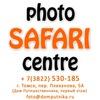 """""""Photo Safari centre"""" профессиональный фотоцентр"""