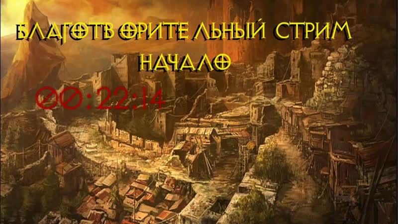 По дороге в Ад FatCat TeRmiT