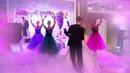 Свадебный танец. Дым. Балерины. RadiovolnaStudio