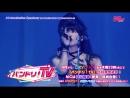 [Roselia 2nd Live] Roselia – Determination Symphony