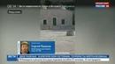 Новости на Россия 24 В Иерусалиме трое человек ранены во время стрельбы на Храмовой горе