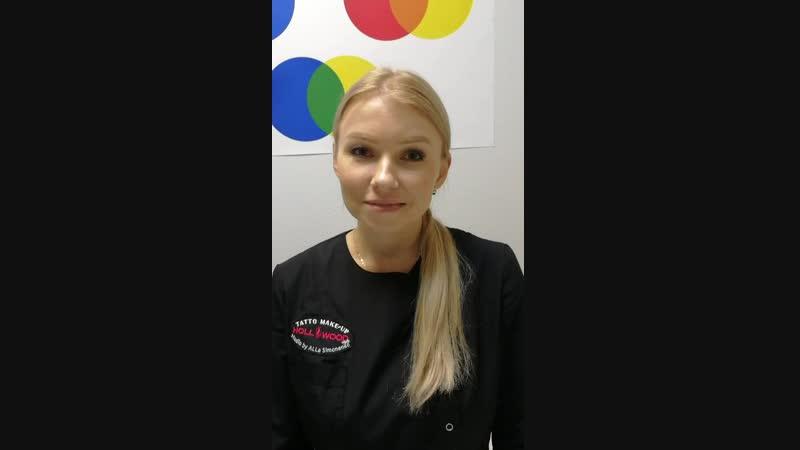 Отзыв о МК Ирины Щербаковой Алла Симоненко