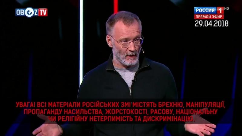 Янукович обіцяв перетворити Україну в руSSкий мир