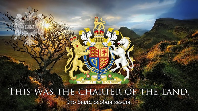 British Patriotic song - ''Rule, Britannia!''