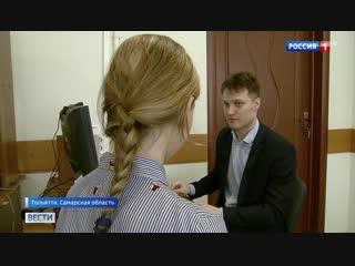 Избиение ученицы в тольятти: что осталось за кадром?