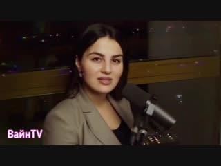 КАВЕР ВЕРСИЯ! Anivar - Босая (VIDEO 2018 2Маши) #anivar #2маши
