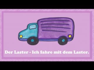 Deutsch lernen- Fahrzeuge - ein Spiel
