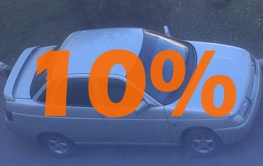 В Воронеже цены на бензин выросли почти на 10 процентов, а на газ еще больше