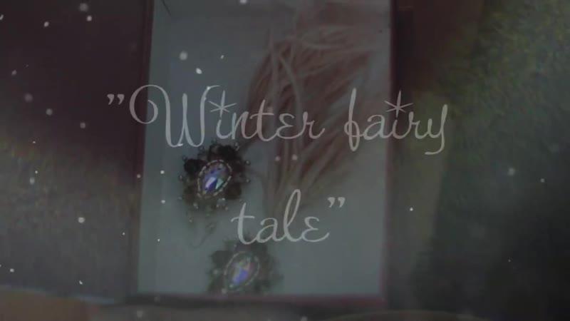 Winter fairy tale by Workshop Dandelion