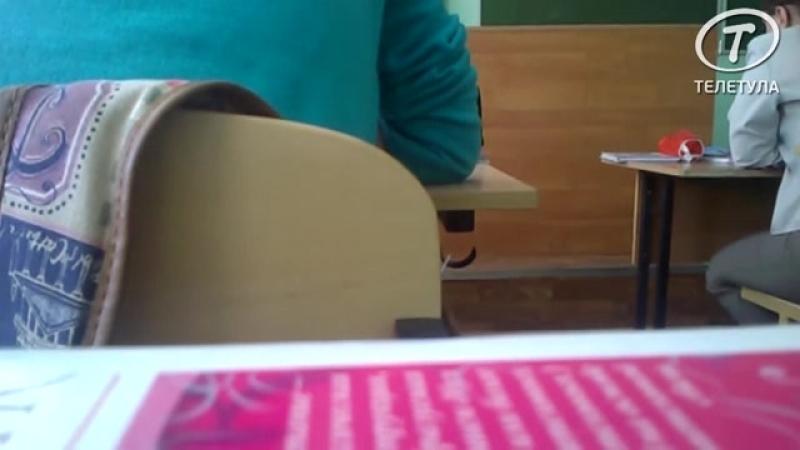Учительница наорала на ученика