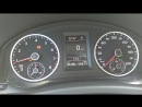 Tiguan Расход TSI 2литра VW