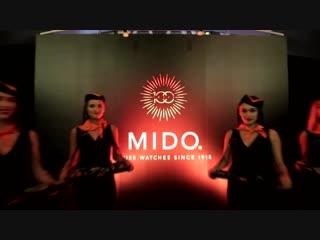 MIDO_100 years_Singapore