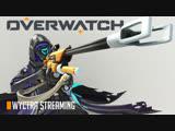 Overwatch Фул Саппорт/Ана Мейнер\ Full Support/Ana Meiner Стрим# 65(+18) [RUS]