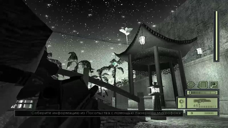 Splinter Cell прохождение, часть № 15: китайское посольство в Бирме и Фишер, ч. 2.