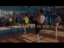Тайский бокс и тай-бо с Кириллом Коровиным