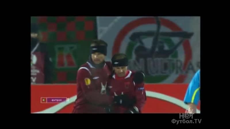 Рубин 3-0 Хапоэль Тель-Авив. Лига Европы 2009/10 - 1/16 финала. Обзор первого матча