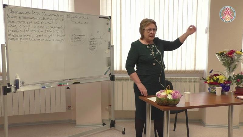 15 12 2018 Токарева Н П Русский ответ на медитации на матрёшку