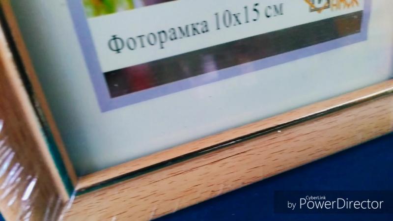 ФОТОРАМКА Ф/Р ПЛАСТИК 10*15 (1017-2159-4) - Фотоформа