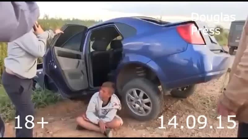 Дал только прокатиться, а он...