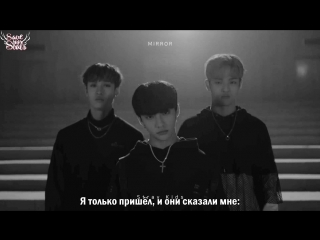 Stray Kids - Mirror Performance Video (рус. саб)