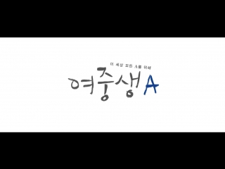 180518 EXO Suho @ 'Student A' Trailer