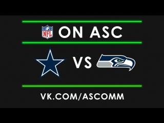 NFL   Cowboys VS Seahawks