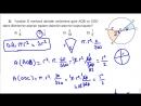 7. Sınıf Gizem Yayınları Matematik Ders Kitabı Sayfa 220 Cevabı