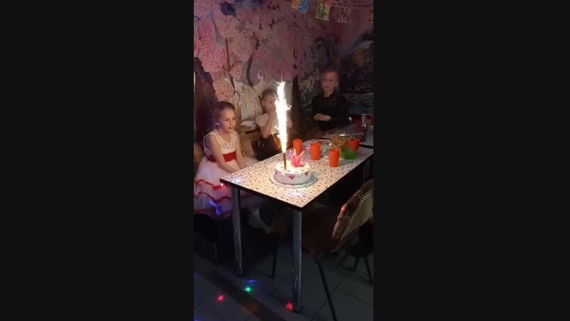 Сашенька с днём рождения