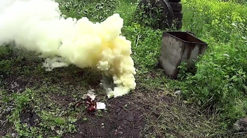 Обзор на Дымовую завесу (дымовая граната для страйкбола, airsoft, активных игр)
