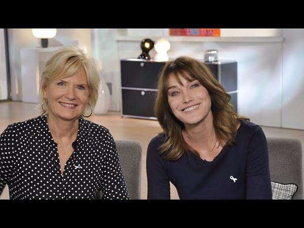 Carla Bruni - Intégrale du 25/11/2017 - Thé ou Café