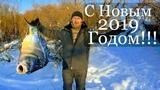 Поздравил от души. Поздравления с наступающим новым годом. Праздник к нам приходит.