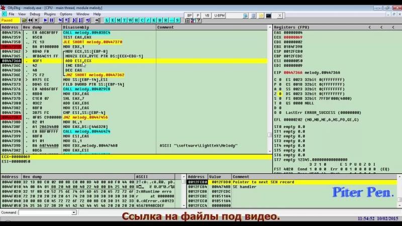 04. Взлом программ в OllyDbg расматриваем Melody и пишем keygen на Ассемблере и Delphi