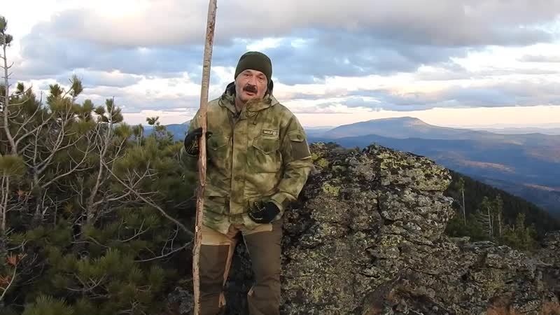 Алексей Кунгуров: Гора Патын. Один из энергетических центров Горной Шории