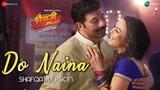 Клип Do Nainaиз фильма Bhaiaji Superhit  - Санни Деол и Прити Зинта
