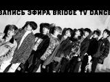BRIDGE TV DANCE - 29.06.2018
