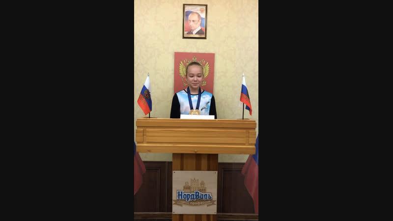 Клятва Мэра Города профессий нордВиль