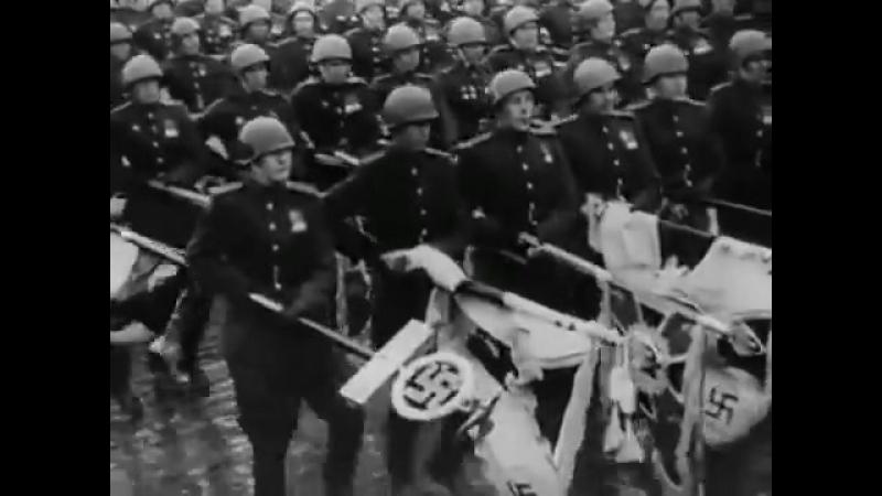 24 июня 1945 г.В этот день на Красной площади в Москве