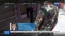 Новости на Россия 24 МИД РФ США не выполнили своих обязательств в Сирии