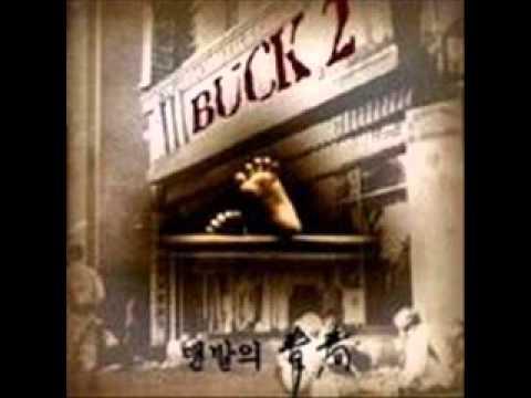 Released 1997 맨발의 청춘 -- 벅- 벅(BUCK) 2집(맨발의 청춘)
