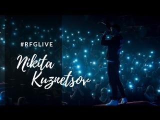 Рэппер Никита Кузнецов (Мастанк) - Фабрика Звезд