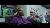 Реклама с Влади из Касты смотри футбол на Мегафон