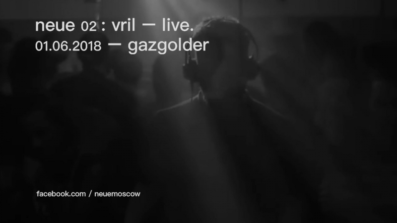 Neue | Vril [live]