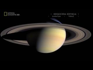 Миссия Сатурн . Внутри колец Сатурна